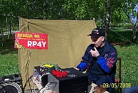 RP4Y 2008